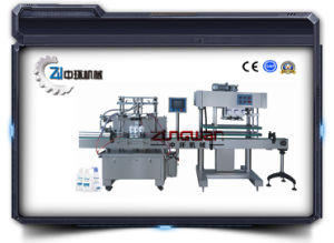 Zh-Zx-3 Full-Automatic Self-Suction Type Piston Filling Machine pictures & photos