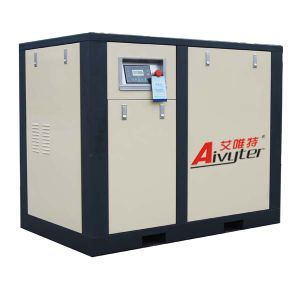 Oil Injected Screw Type Air Compressor From China Manufacture (SG22)