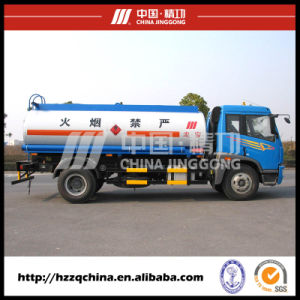 Chinese Manufacturer Offer Oil Trailer Truck (HZZ5162GJY) for Sale pictures & photos