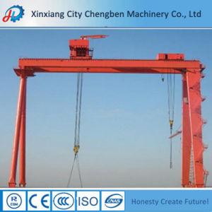 a Type Double Beam Shipbuilding Gantry Crane 500ton pictures & photos
