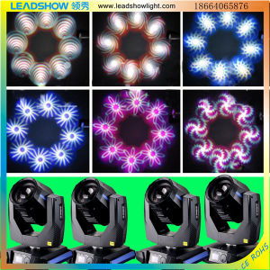 200W 330W Sharpy Gobo Beam Lighting
