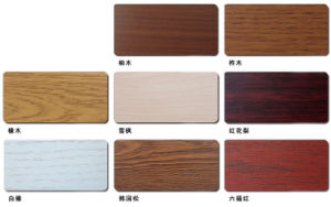 Different Colors of PVC Doors with High Quality pictures & photos