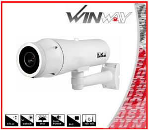 "1/2"" Low Lux Bullet HD Analog Camera with 1200tvl Chips"