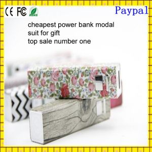 Portable Rechargeable Power Bank 2600 (gc-p120) pictures & photos