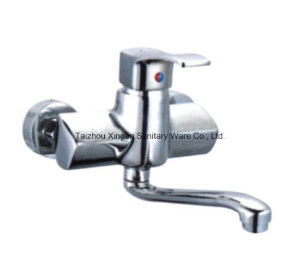 Chrome Shower Mixer Faucet (1604)