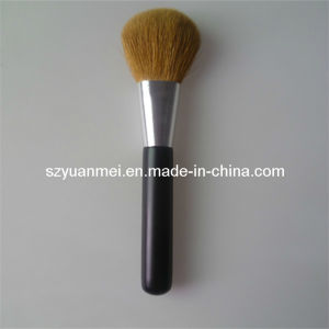 Makeup Powder Brush with Wooden Handle (YMF11)
