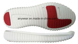 Md Shoes Sole EVA Phylon Outsole for Sports Shoes (9307) pictures & photos