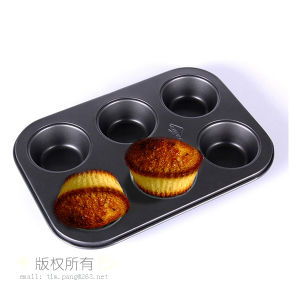6 Cups Nonstick Cake Pan Cake Mould Baking Pan pictures & photos