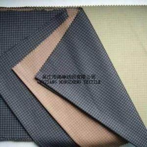 100% Nylon Fabric for Jacket