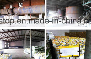 Hot Sale Fishmeal with high Quality and Low Price pictures & photos