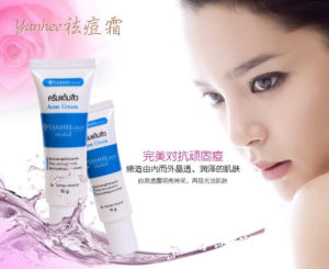 Scar Stretch Marks Acne Removal Cream Yanhee Acne Treatment Gel Skin Care Face Whitening Cream 10g pictures & photos
