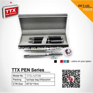 New High Class Gift Pen Set