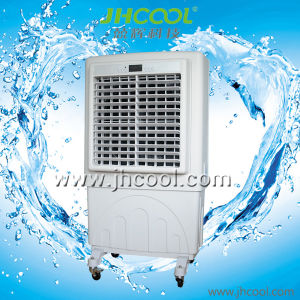 Outdoor Mobile Desert Cooler with Remote (JH158) pictures & photos