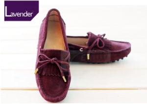 Women′s Leather Comfort Shoe (Purple)