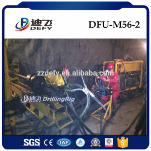 Small Rock Drilling Rig, Mini Tunnel Boring Machine pictures & photos
