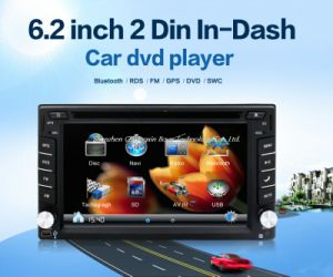 6.2inch 2 DIN in-Dash Car DVD Player