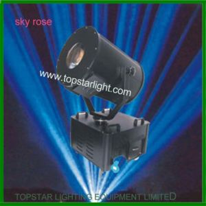 Factory Direct Price 2500W Sky Rose Outdoor Search Light