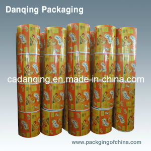 Over 20 Years′ Manufacture Packaging Film (DQ120) pictures & photos