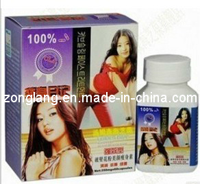 Korean Body Slimming Daily Weight Loss Capsule (CS008) pictures & photos