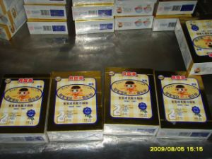 Box for 3D BOPP Packaging Machinery with Adhesive Tear Tape (SY-350A / SY-350B) pictures & photos