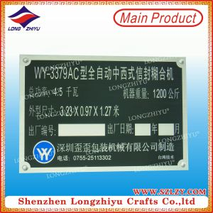 Customized Adhesive Aluminium Brushed Label for Machine pictures & photos