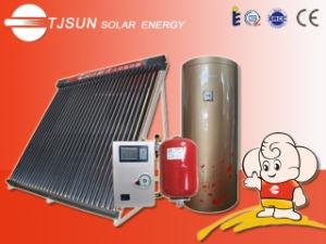 Separate Solar Water Heater --Solar Keymark