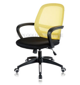 Hot Sale Modern Cheap Mesh Fabric Student Chair (SZ-OC186) pictures & photos