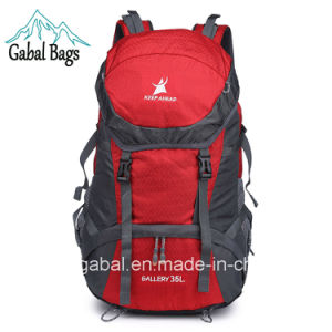 Waterproof Nylon Leisure Outdoor Hiking Sports Travel Backpack pictures & photos