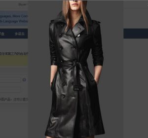 Quality Goods New Arrrival Womens Spring Autumn European Big Yard Slim PU Leather Wind-Jacket Long Coat pictures & photos