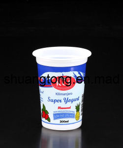 200ml PP Cup Print pictures & photos