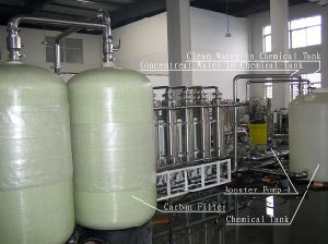 Laundry Water Recycling System pictures & photos