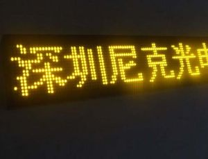 Outdoor Yellow Color LED Moving Message Sign pictures & photos