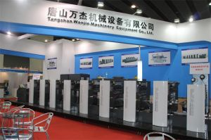 PS Plate Offset Film Label Printing Machine (WJPS-350) pictures & photos