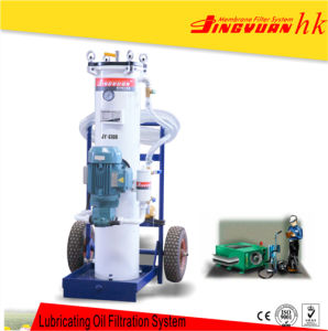 New Tech Waste Engine Oil Recycling/Regeneration Machine Without Chemicals