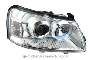 Chery Head Lamp for Cowin2 pictures & photos