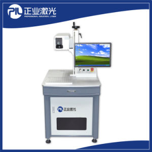 Quick Response Code Laser Marking Machine pictures & photos