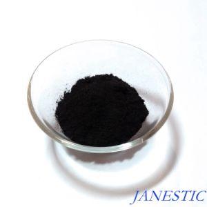 Powder Caramel Food Color (E150d-15DP01) pictures & photos