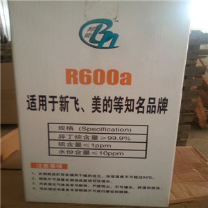 High Purity Refrigerant R600A for Refrigeration Parts