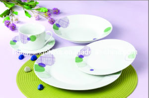 Colorfull 20PCS Dinner Set pictures & photos