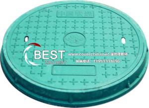BMC/SMC Composite Plastic Water Meter Locking Manhole Covers pictures & photos