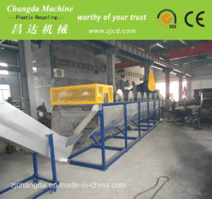 PP PE Film / Crushed Plastic Bag Washing Machine / PE and Pet Material Separating Machine pictures & photos