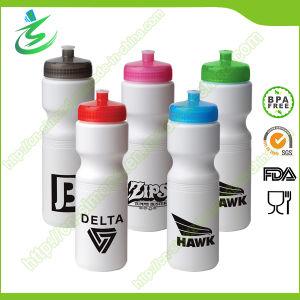 750 Ml BPA Free Sports Bottle/Foldable Bottle/Aqueeze Bottle pictures & photos