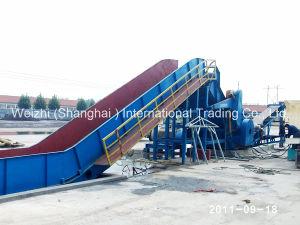 Psx-110 Scrap Metal Shredder Machine