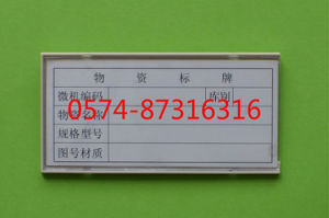 Type H 10*5cm Magnetic Material Card Storage Card Warehouse Card with Numbers pictures & photos