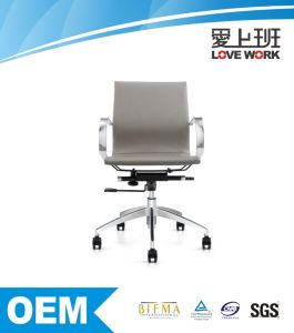 Comfortable Office Chair Staff Chair Swivel Rocker Recliner Chair pictures & photos