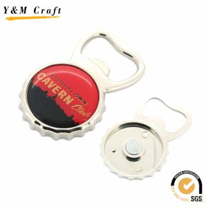 Hot Sale Custom Trolley Coin Metal Key Ring (Y02531) pictures & photos