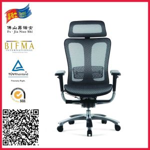 China Supplier High Quality Commercial furniture Office Chair pictures & photos