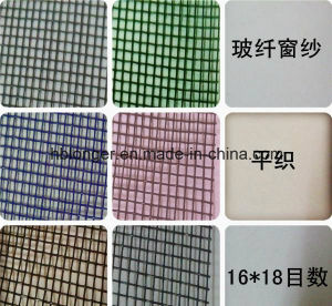 Fiberglass Window Screens Mesh/Fiberglass Wire Mesh pictures & photos