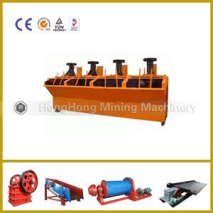 Mining Separation Air-Inflation Type Flotation Cell / Flotation Machine