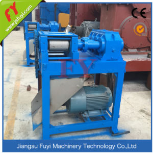Reasonable Price Compound Fertilizer Granulator pictures & photos
